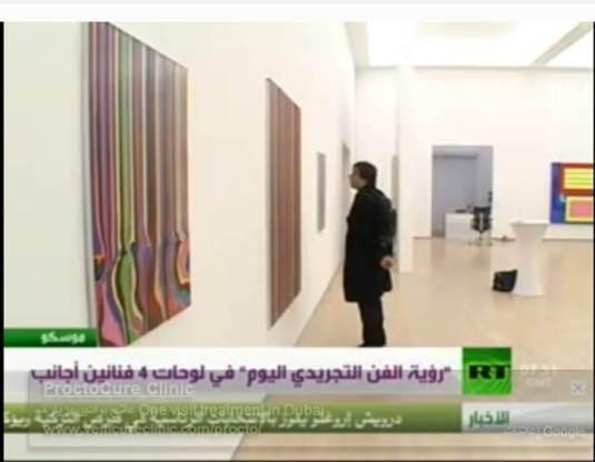 برنامج تلفزيوني لمعرض الفن التجريدي